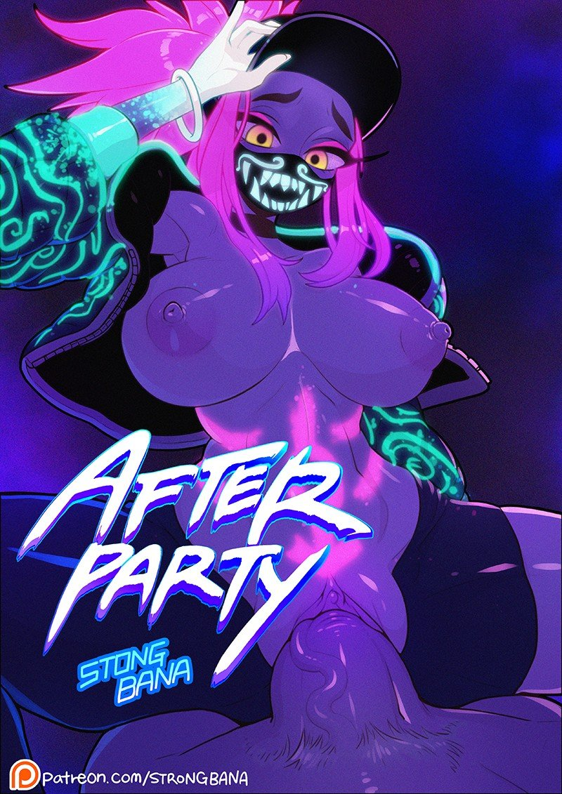 After-Party-02.jpg