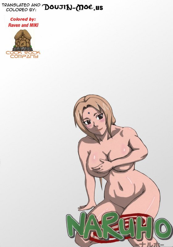 Naruto-Jungle-Party-2.jpg