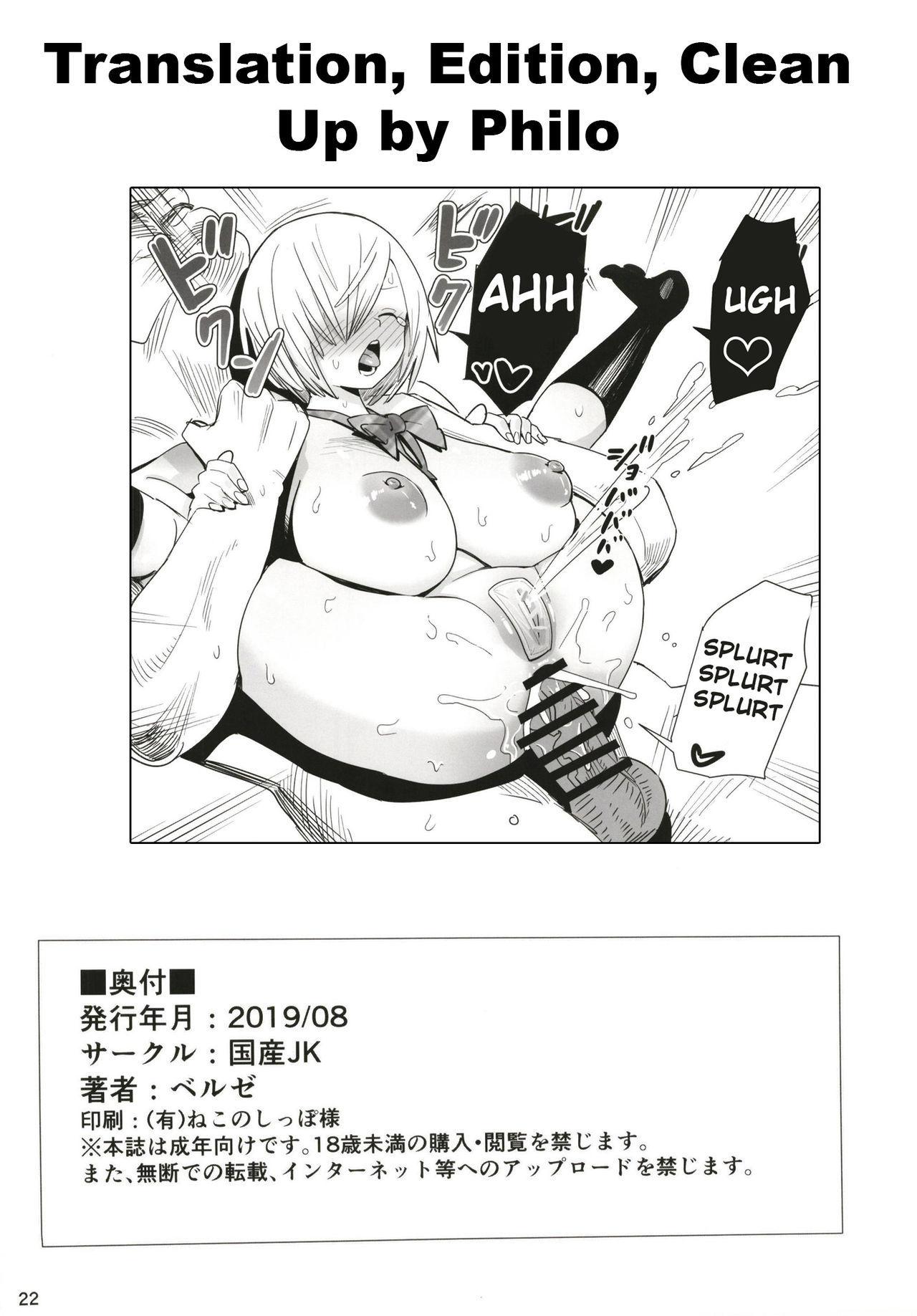 Resistanceless-Girl-23.jpg