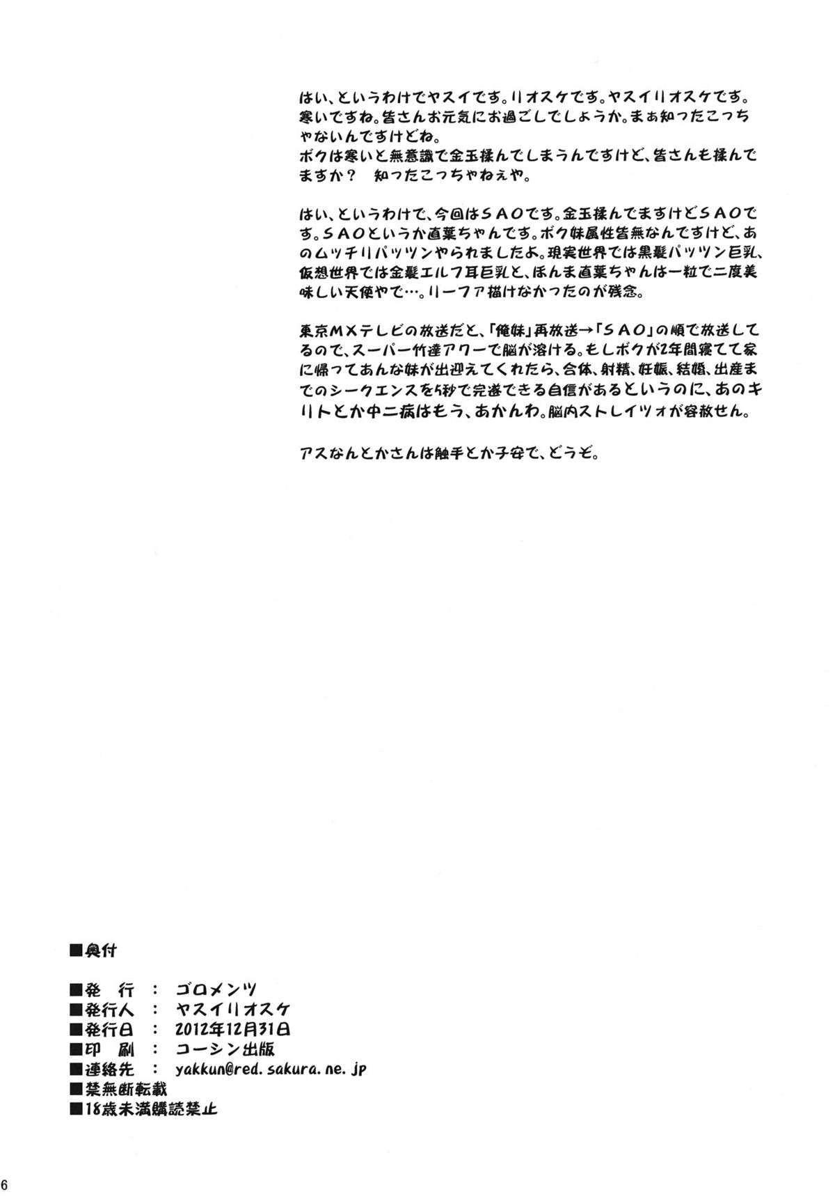 OFFLINE-GAME-25.jpg