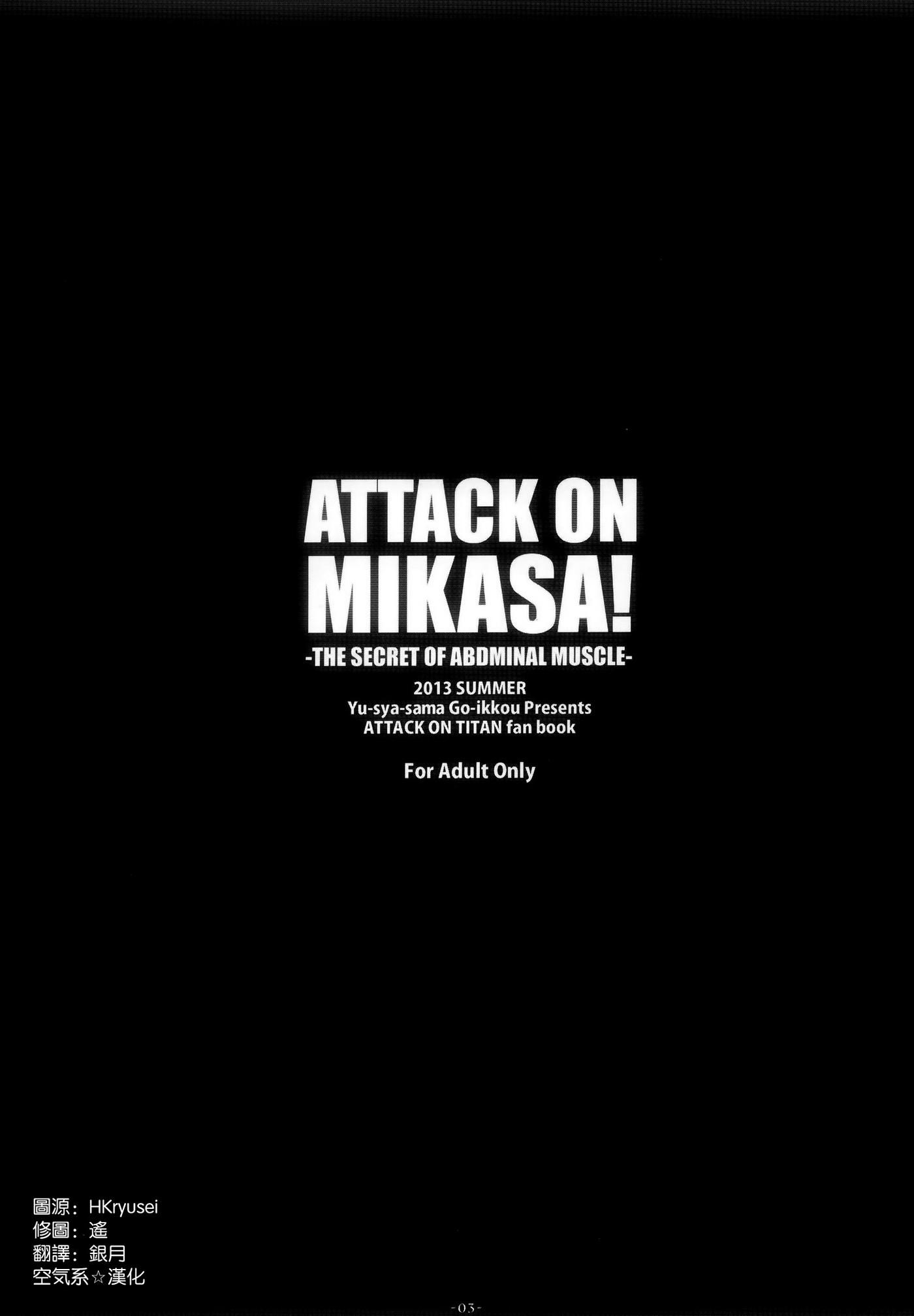 ATTACK ON MIKASA 02