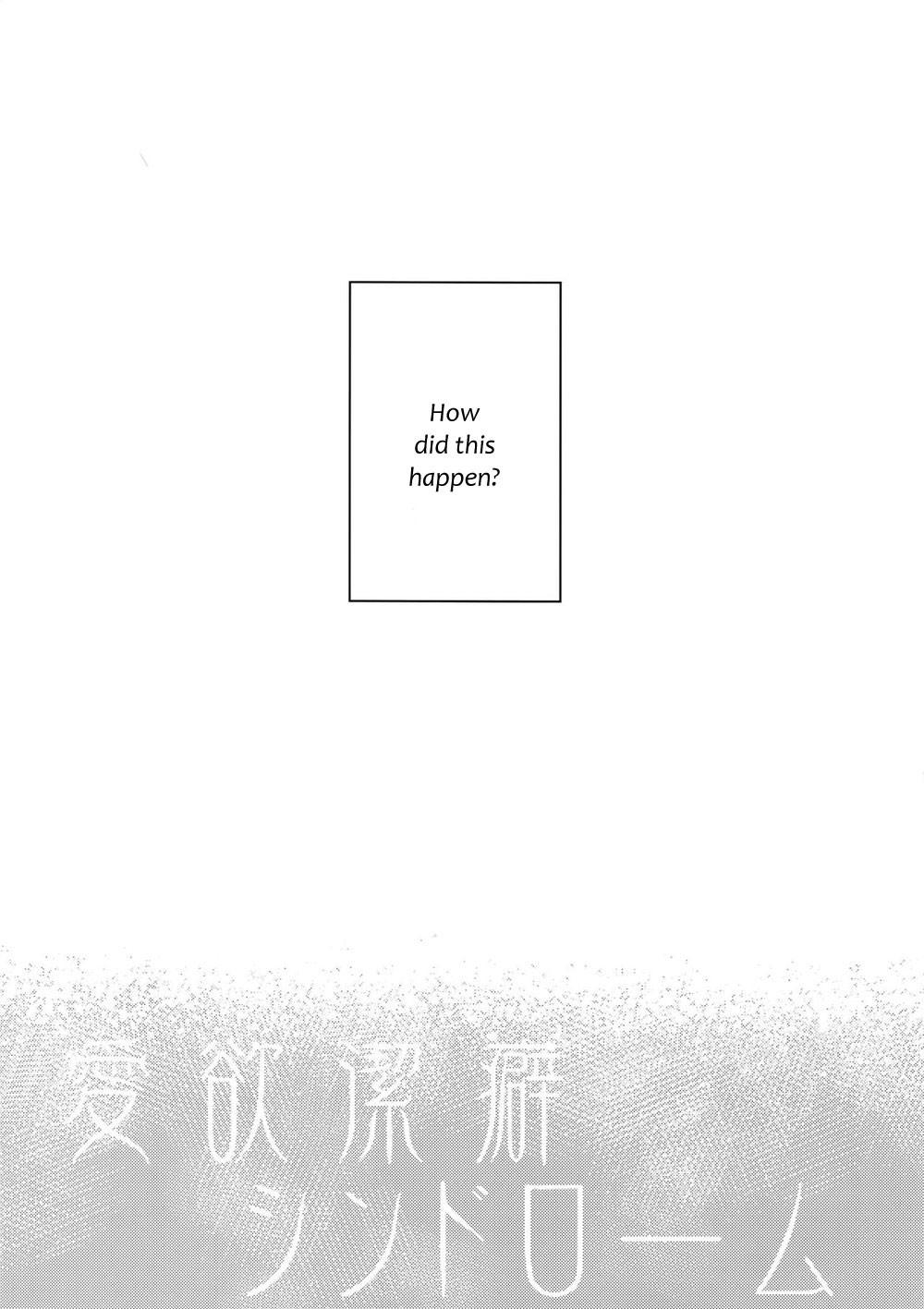 Aiyoku Keppeki Syndrome 05