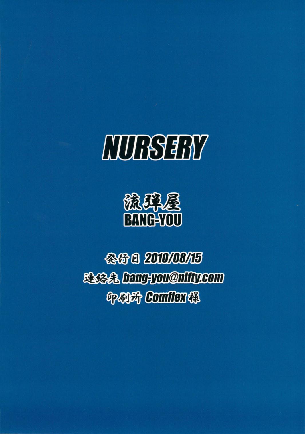 NURSERY 18