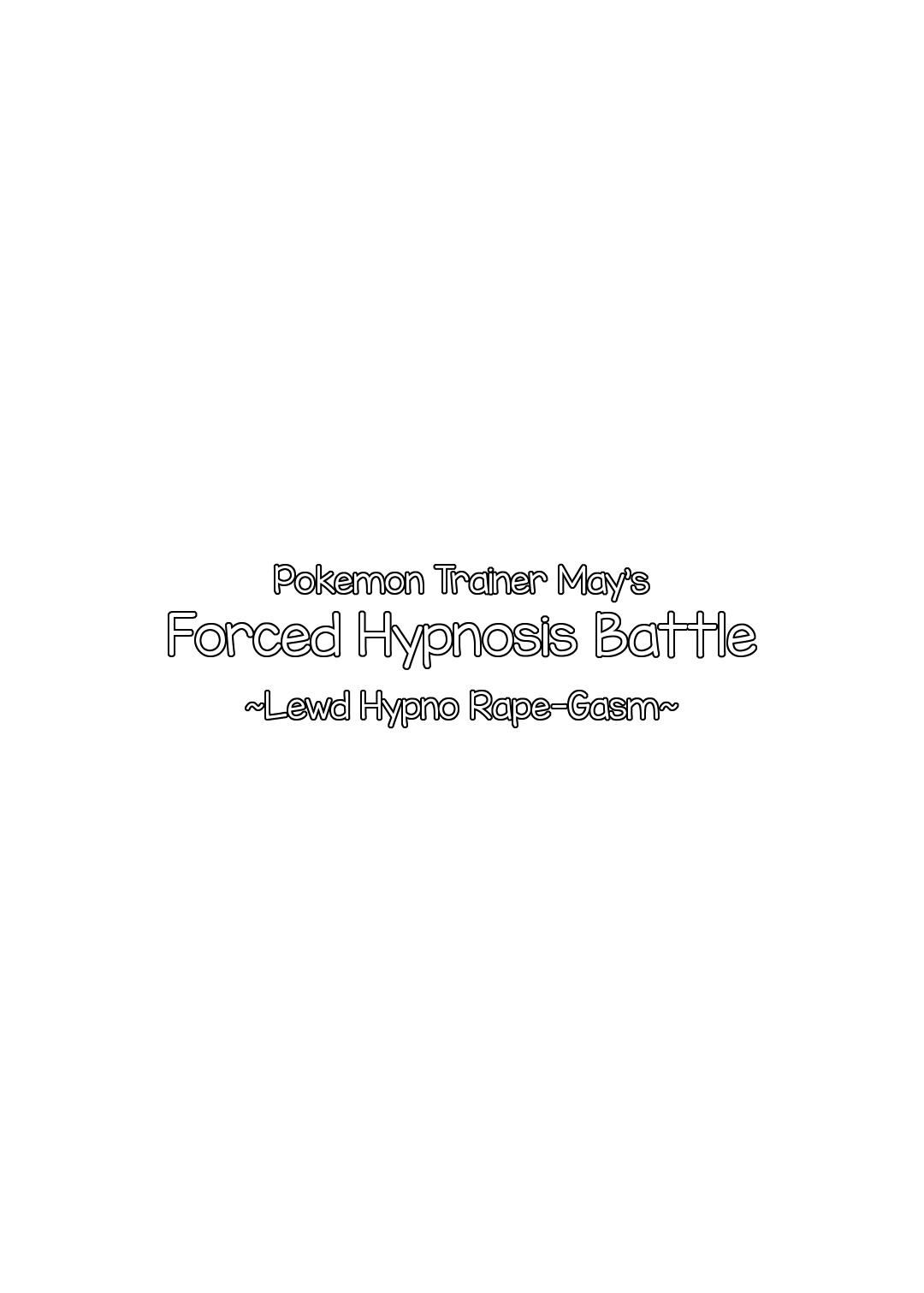 Pokemon Trainer Haruka Kyousei Saimin Battle 3