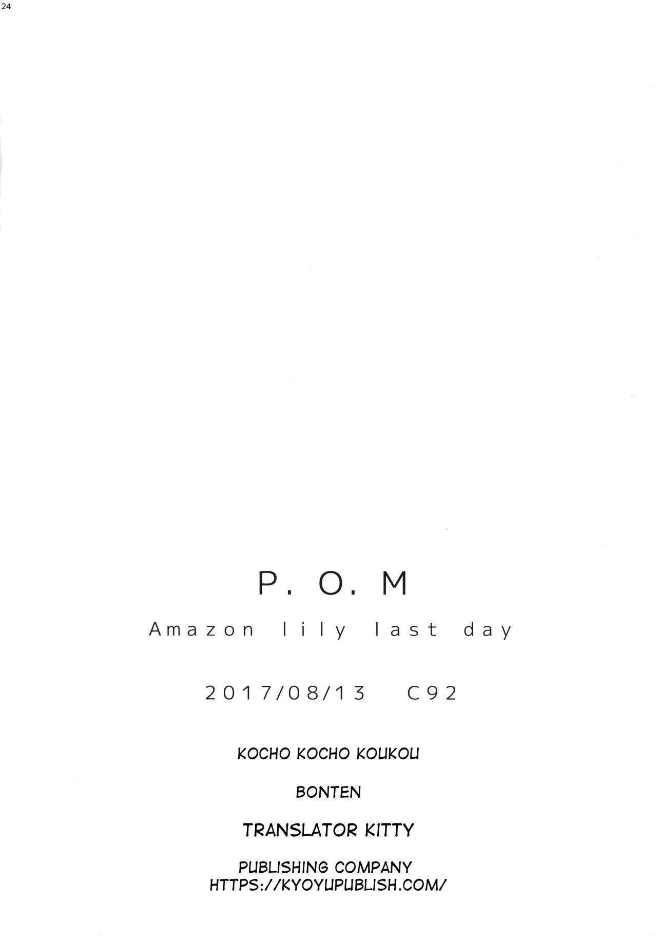 P.O.M Amazon lily last day 26