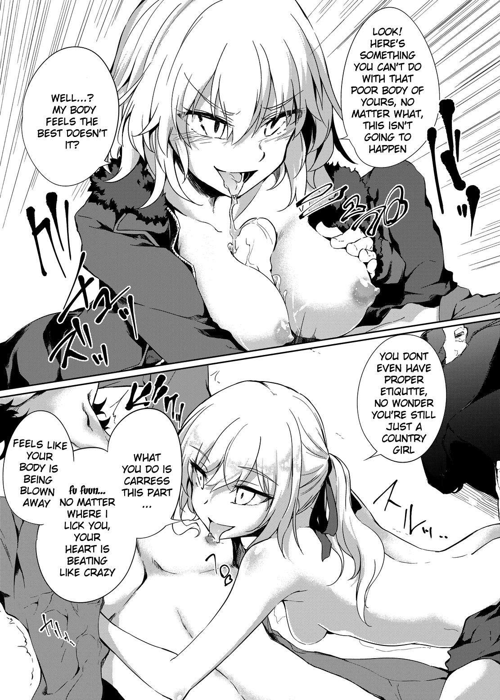 Shinjuku Gyakure Alter Knight Fate Grand Order Porn 10