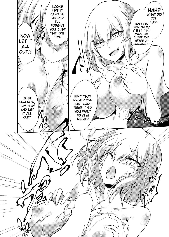 Shinjuku Gyakure Alter Knight Fate Grand Order Porn 13