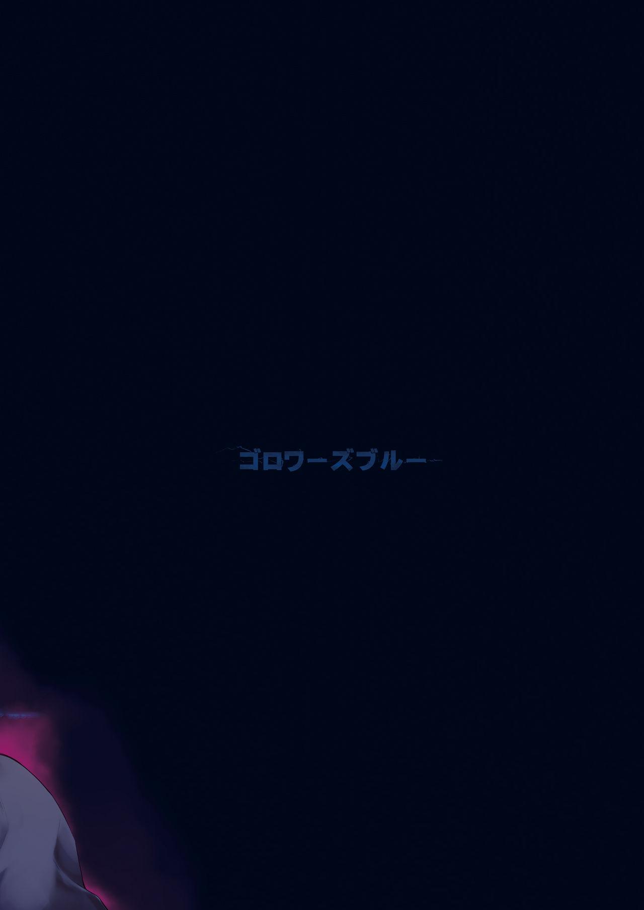 Shinjuku Gyakure Alter Knight Fate Grand Order Porn 26