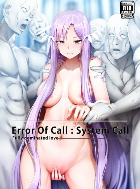 Error Of Call