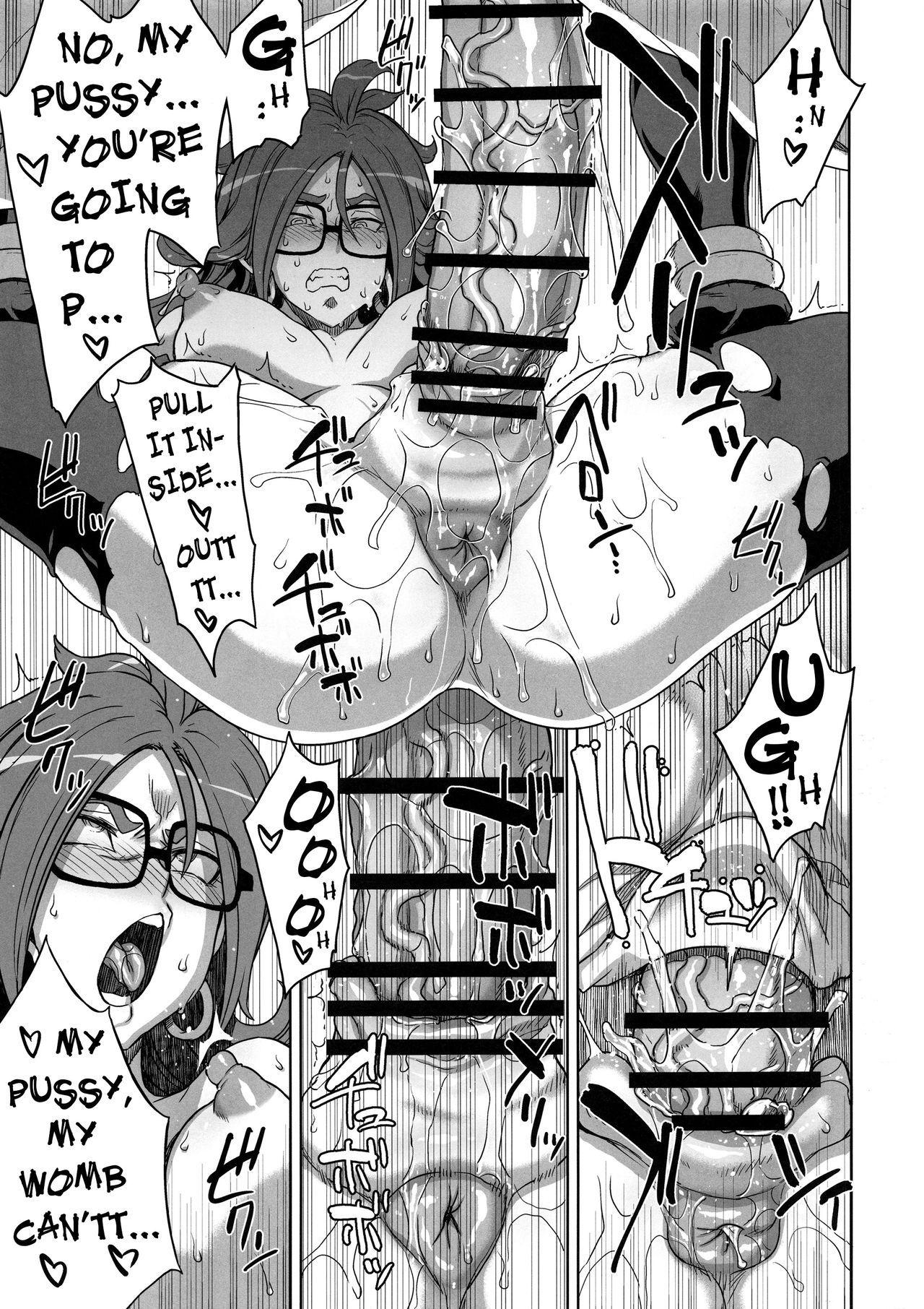 21 Gou Kaizou Keikaku Android 21's Remodeling Plan 24