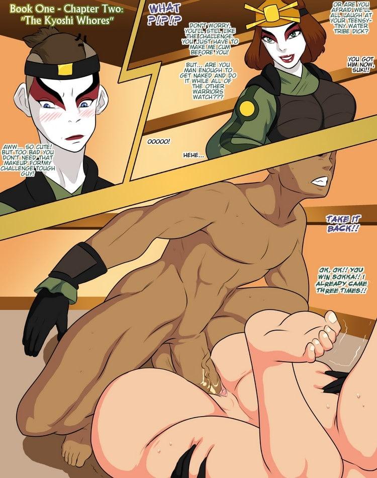 Avatar Xxx 03