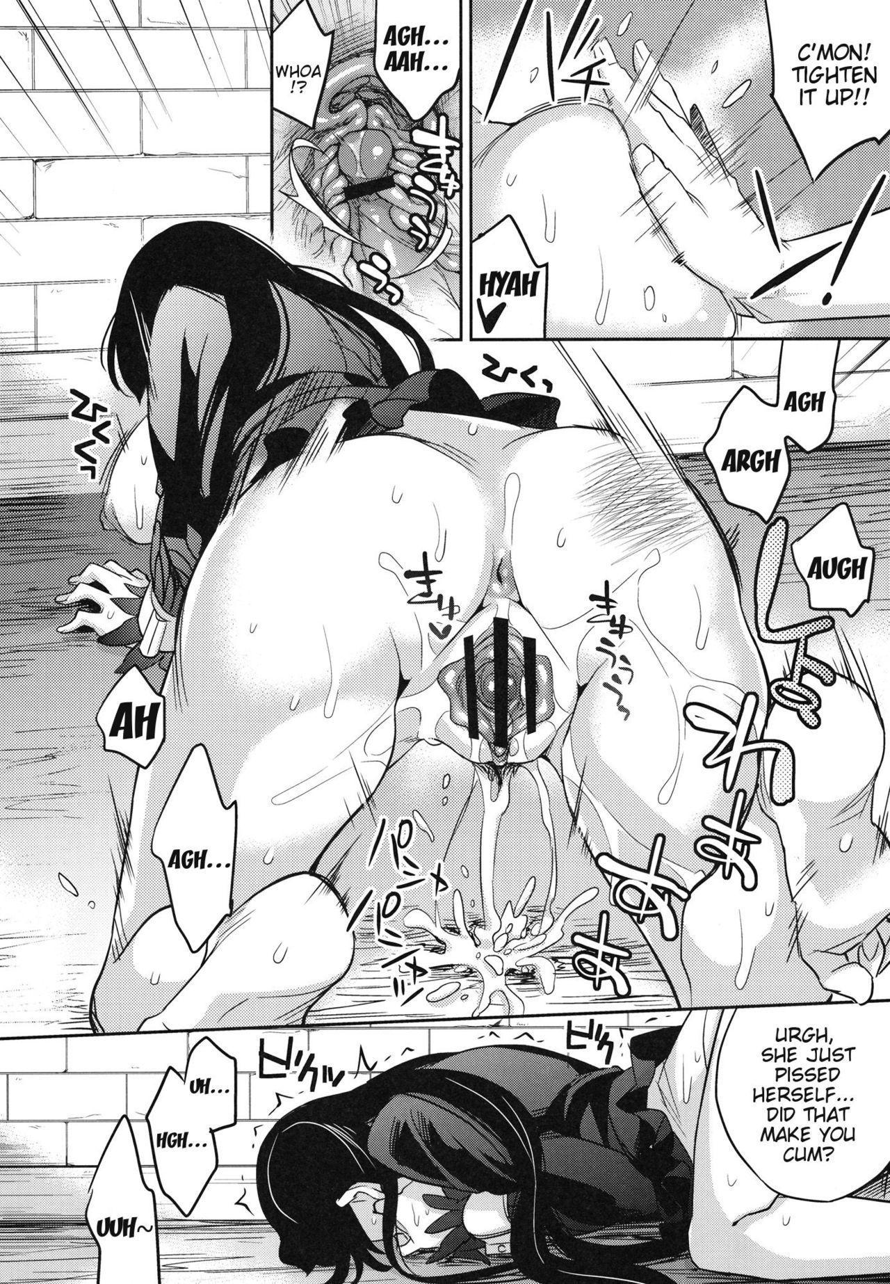 C9 05 Amai Doku Sweet Poison 19