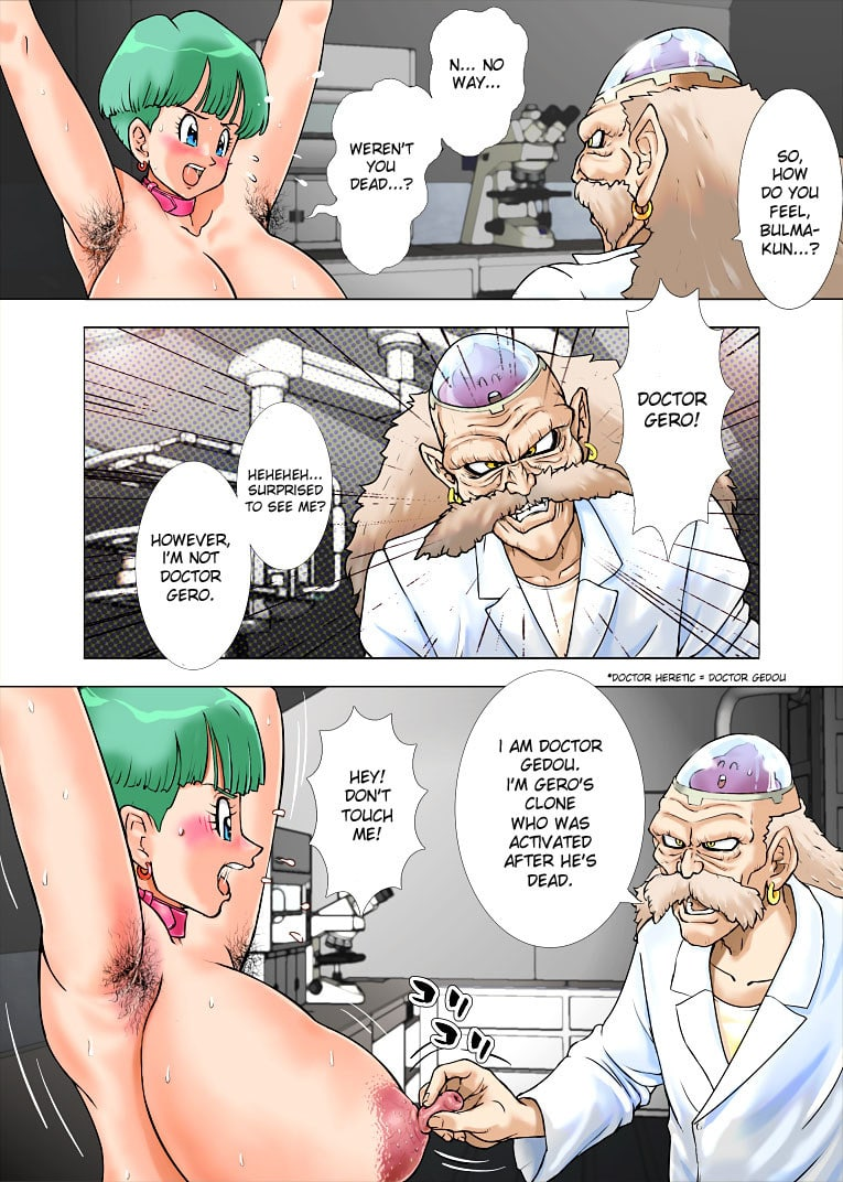Mesu Buta Dragon Wife 12