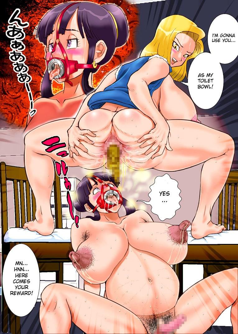 Mesu Buta Dragon Wife 19