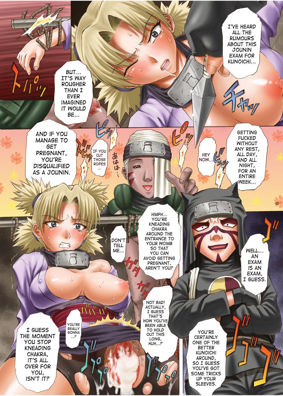 Pm 9 Indecent Ninja Exam 4