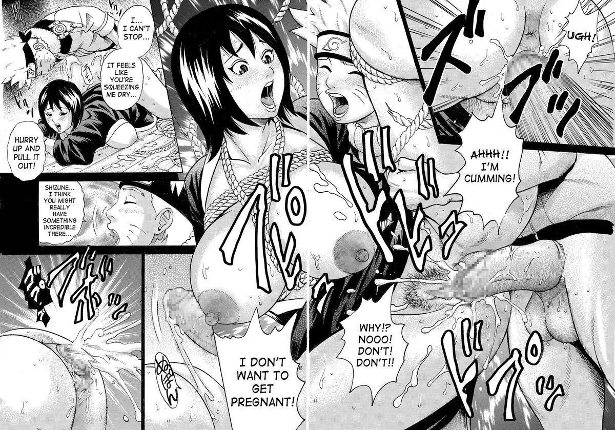 Pm 9 Indecent Ninja Exam 41