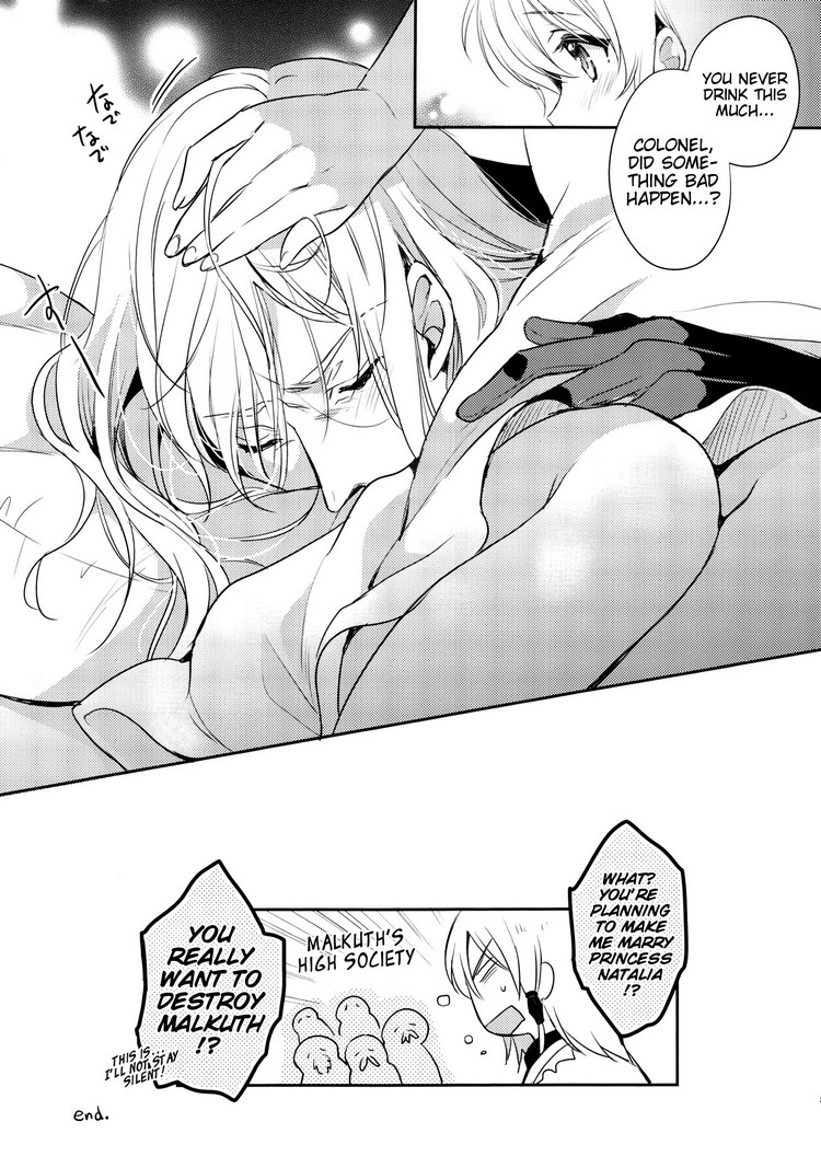 Temptation Princess 19