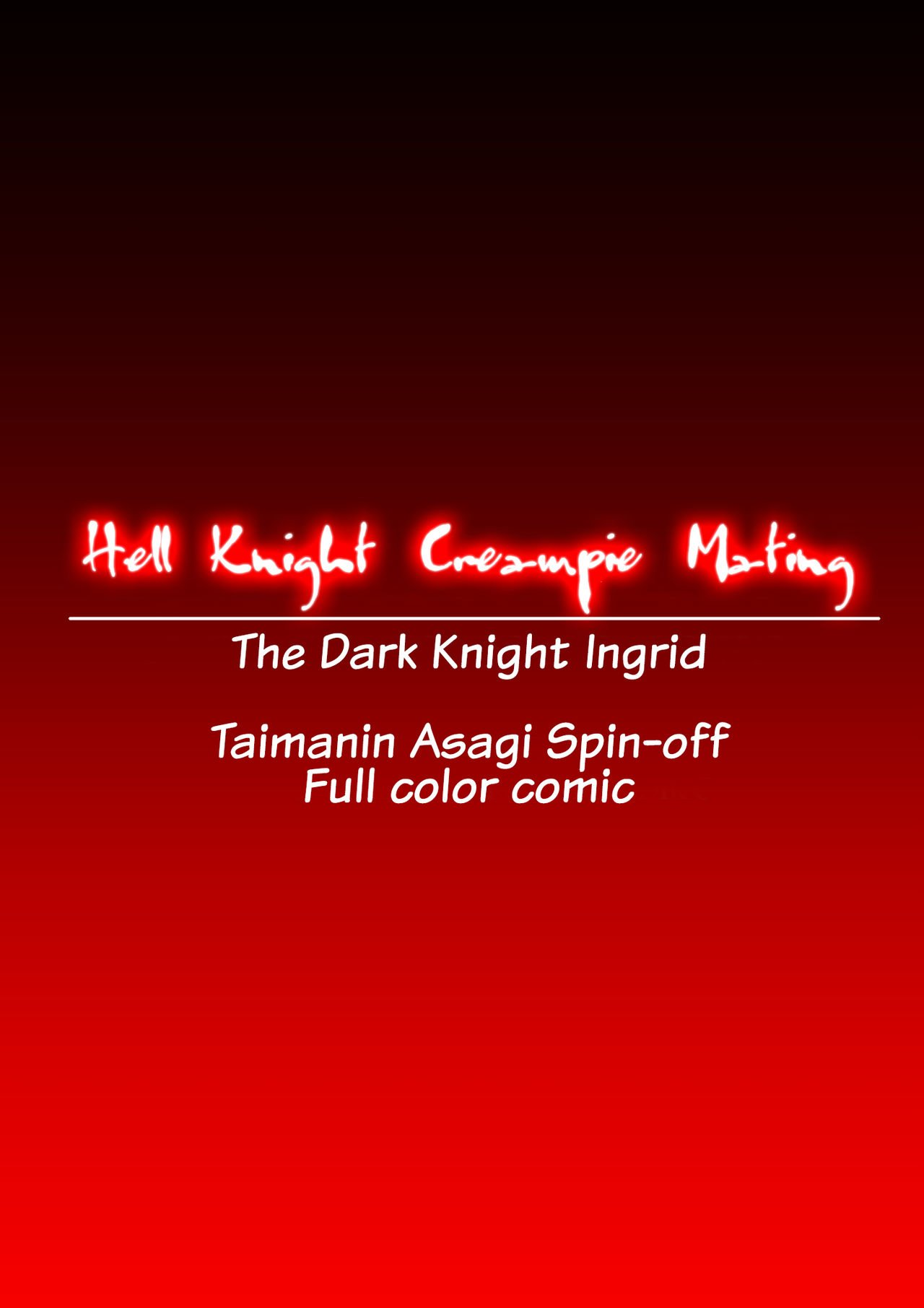 Hell Knight Creampie Mating Dai 13 Kantai 01
