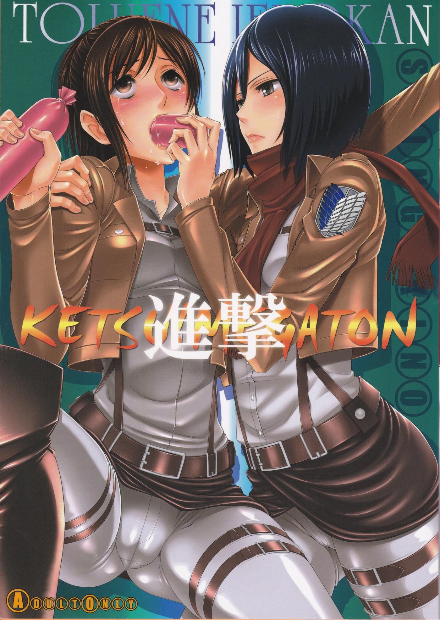 Ketsu Megaton Shingeki 01