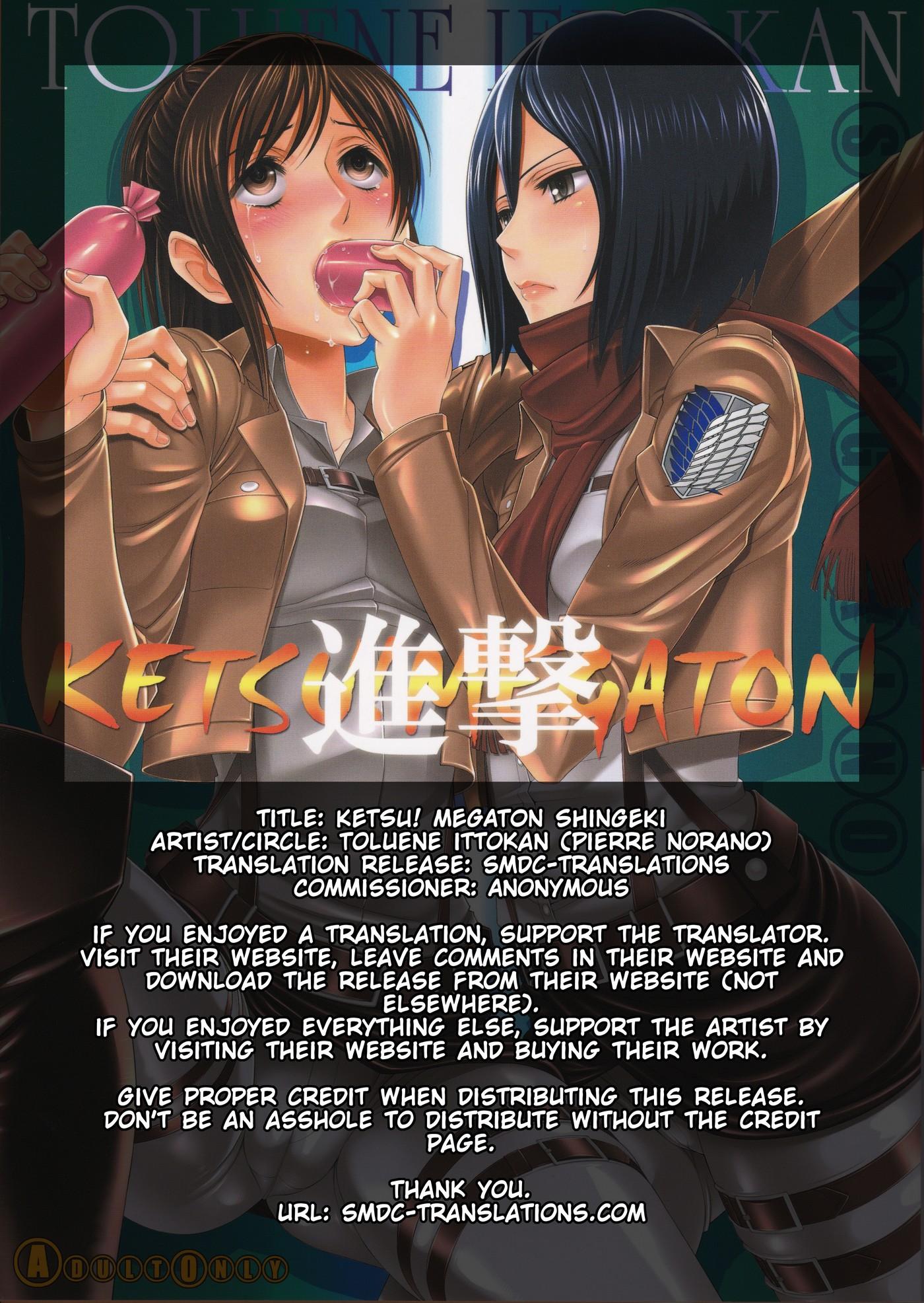 Ketsu Megaton Shingeki 02