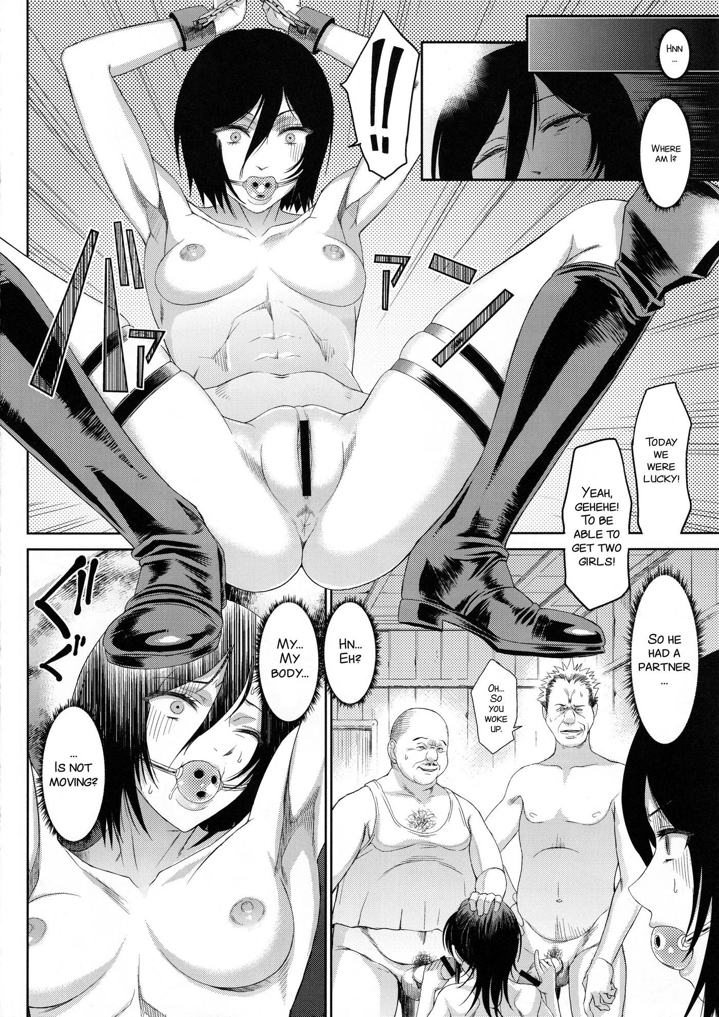 Ketsu Megaton Shingeki 09