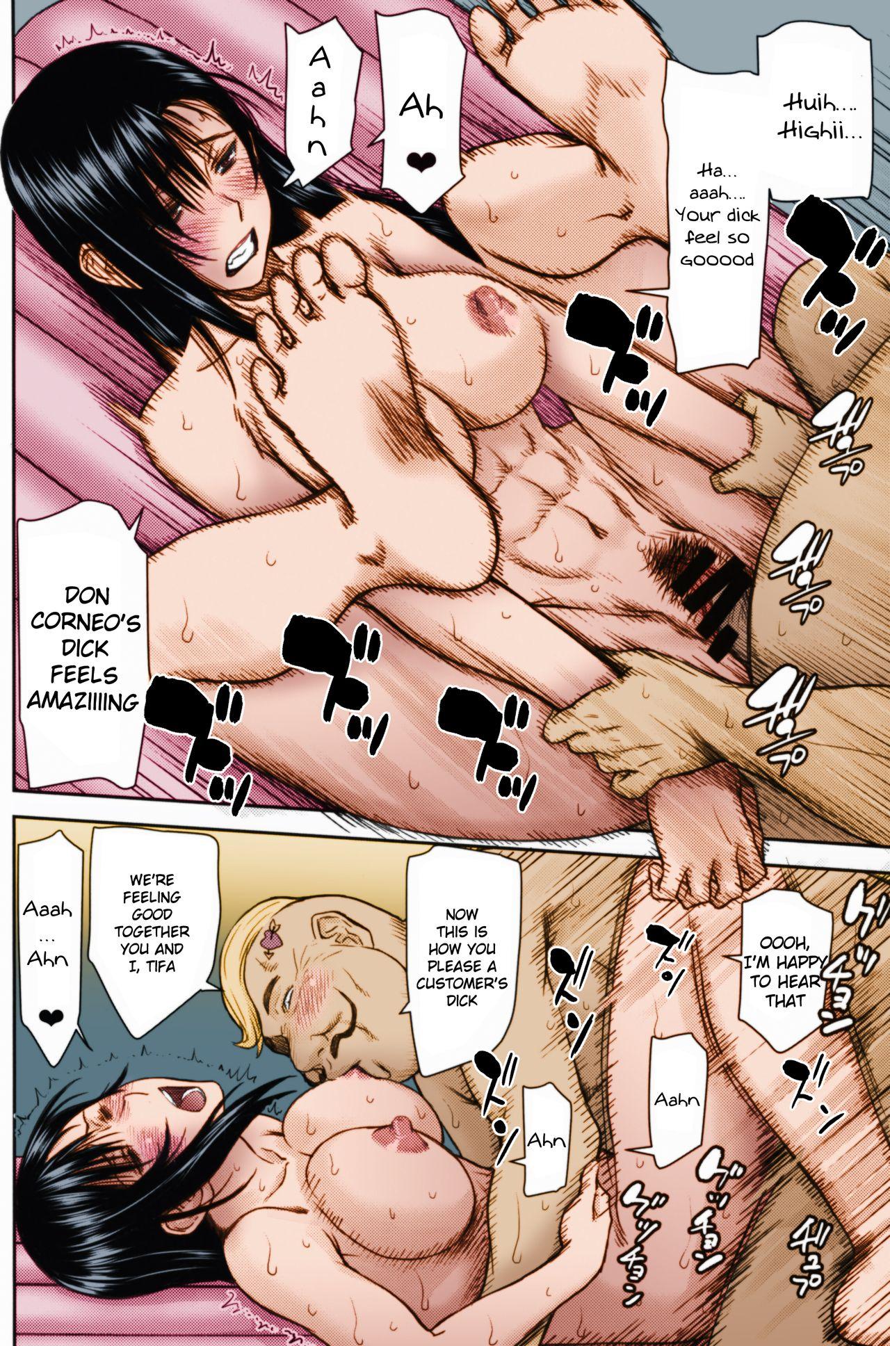 Tifas Sex Service Training Inomaru 19