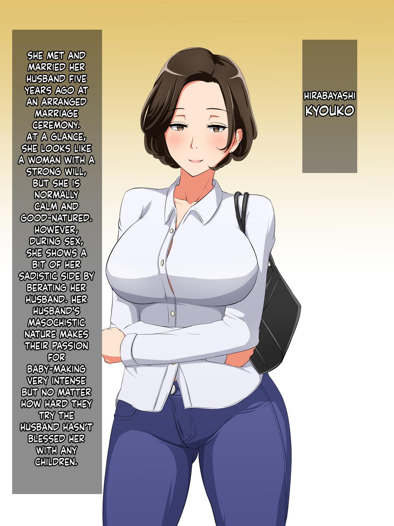 Wife Kyouko Shows Yuuhoku Slutty 02
