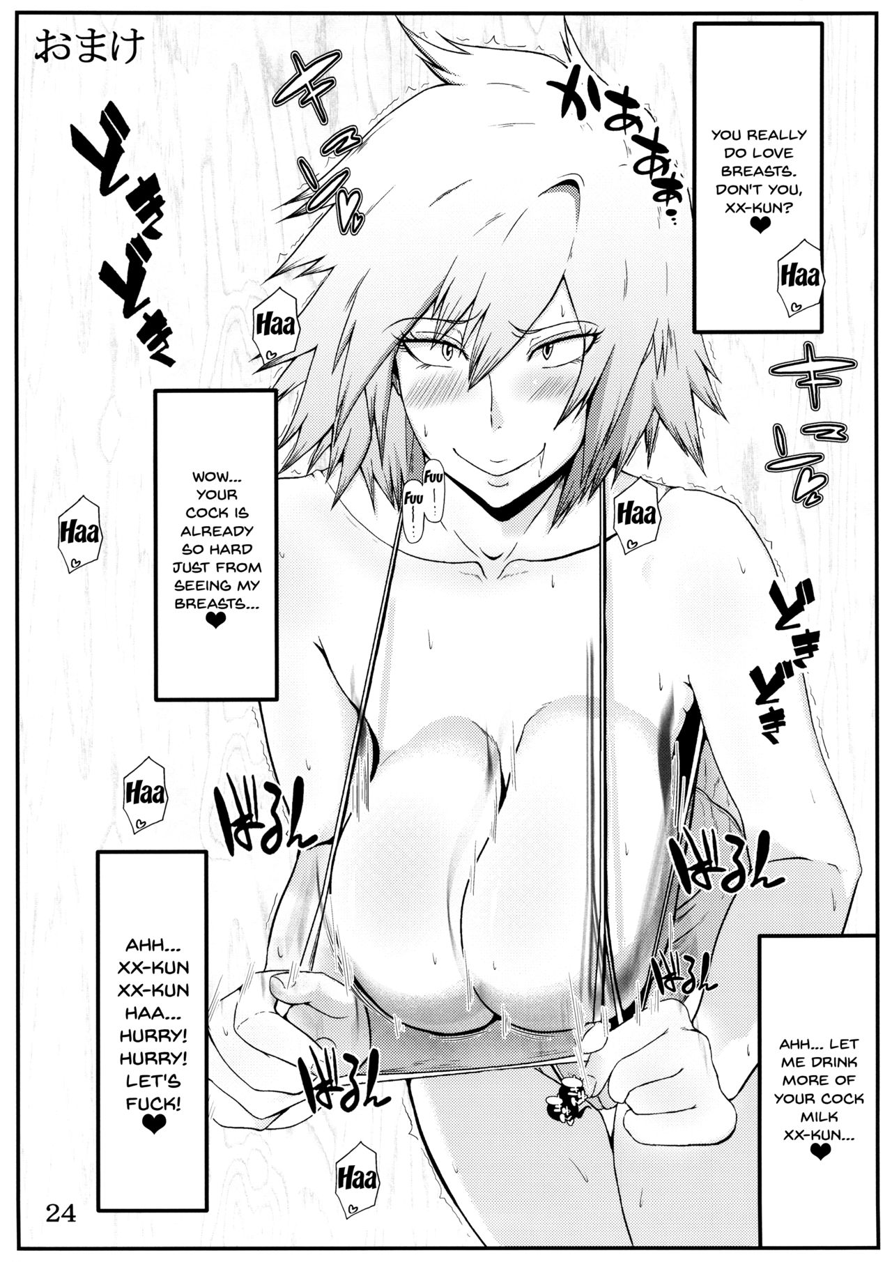 Boku To Bakugou Mama No Himitsu Kazama Dojo 25