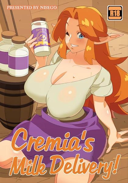 Cremia's Milk Delivery Nisego 1