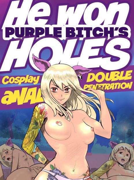 He Won Purple Bitch's Holes – PurpleBitch