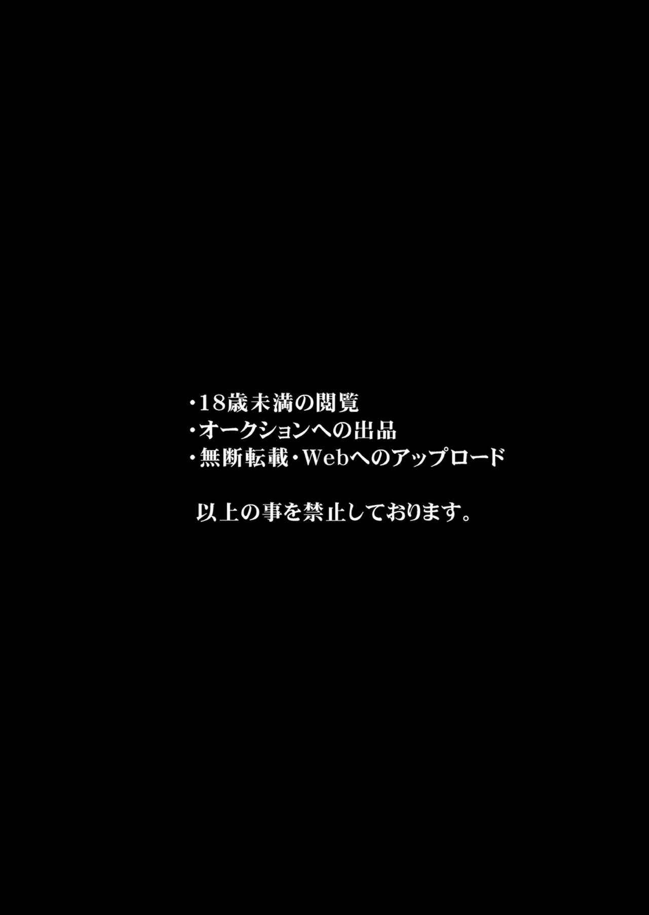 Izon Taishitsu Na Yandere Kanojo Wa Ore No Iinari Kura Nagisa 02