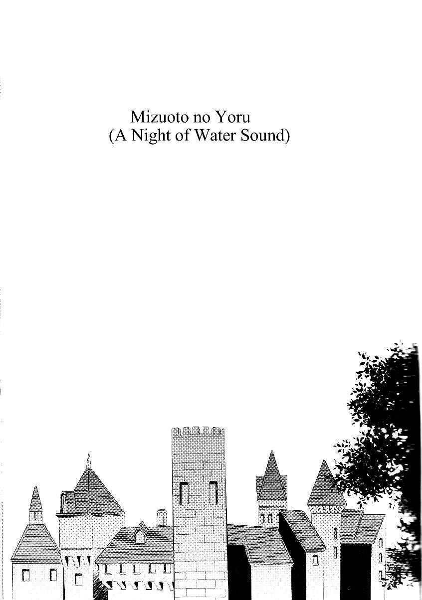 Mizuoto No Yoru 08