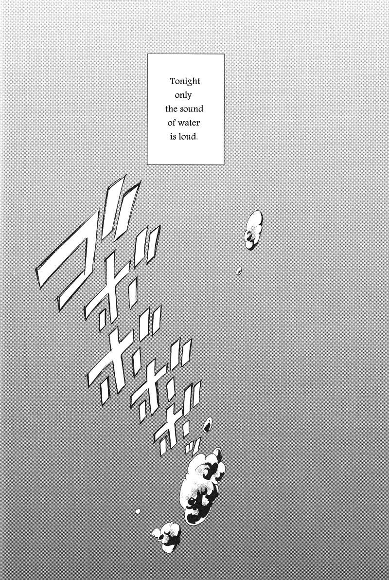 Mizuoto No Yoru 29