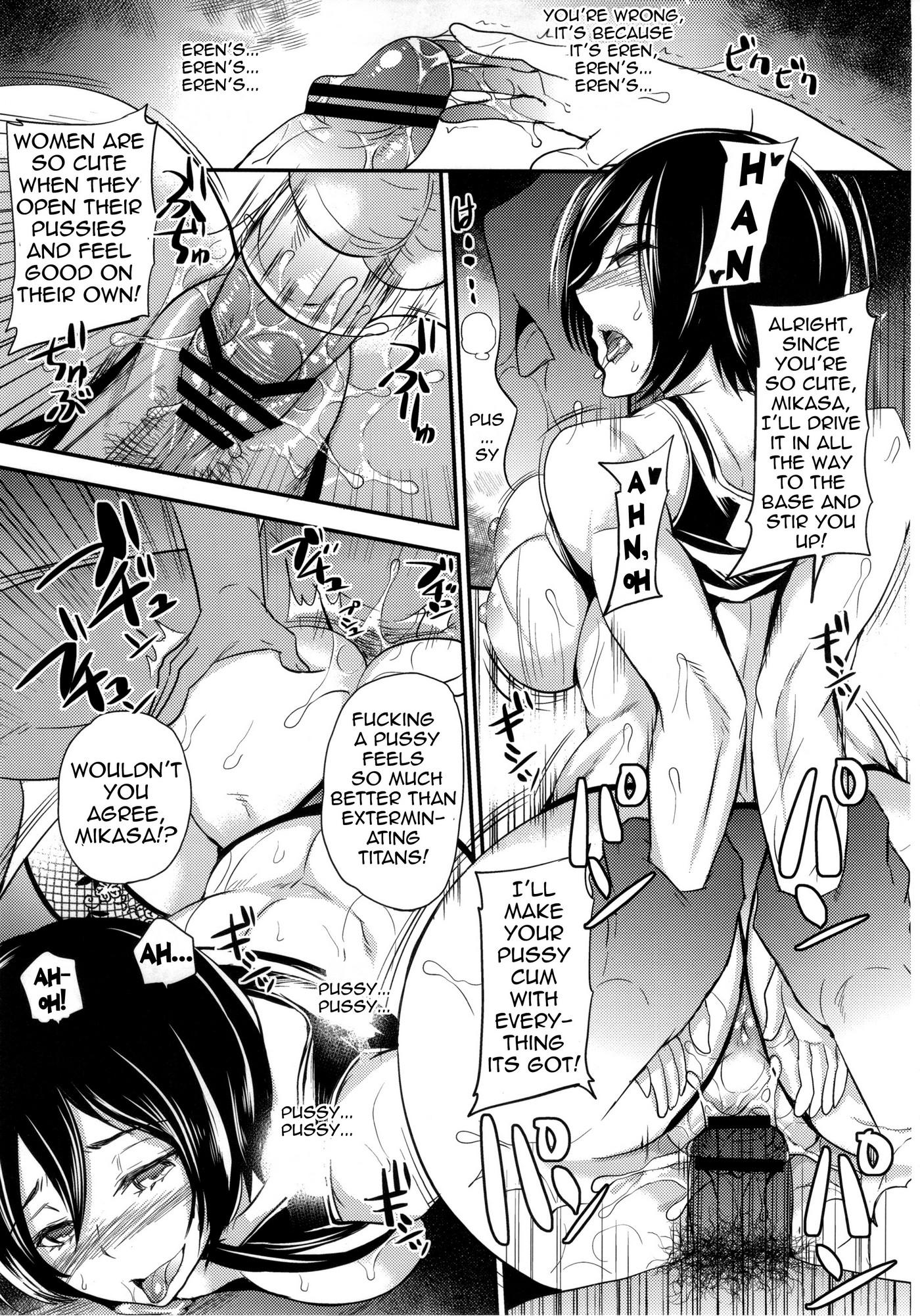 Momoiro Rip Love Potion 23