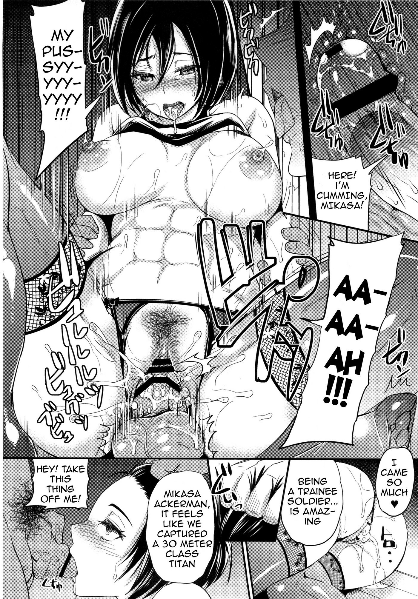 Momoiro Rip Love Potion 24