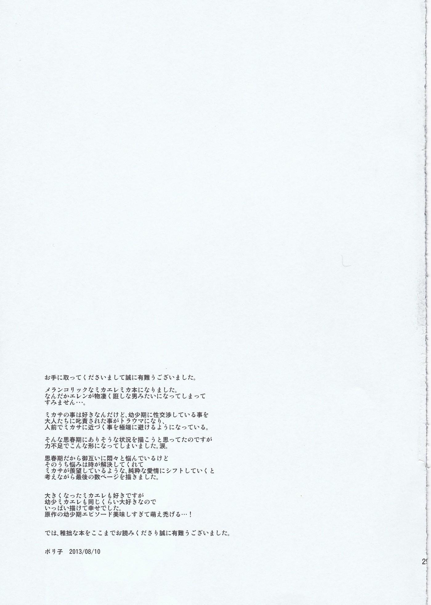 Motto Hoka No Aishi Kata Ga Atta Hazu Nano Ni 29