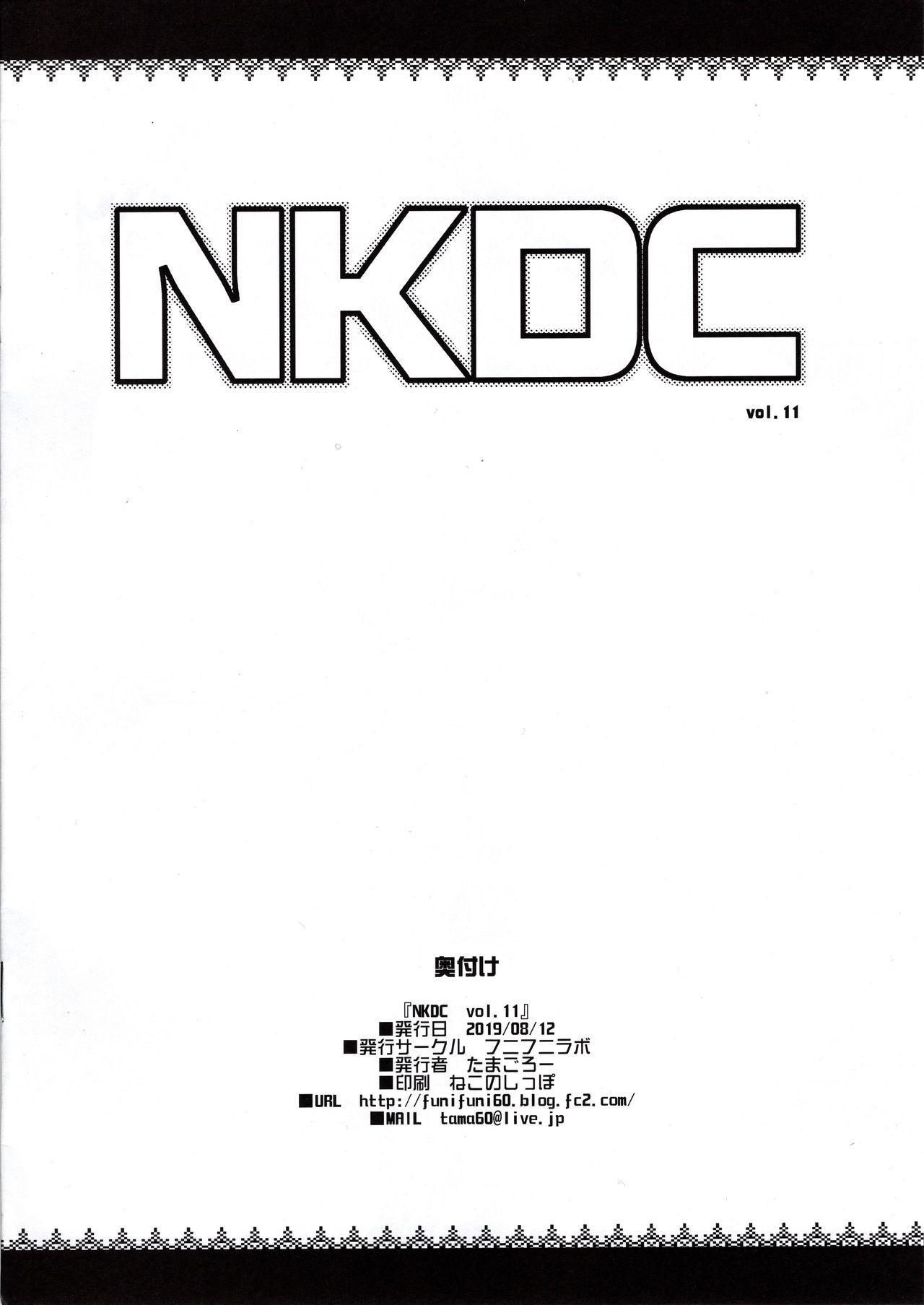 Nkdc Once 08