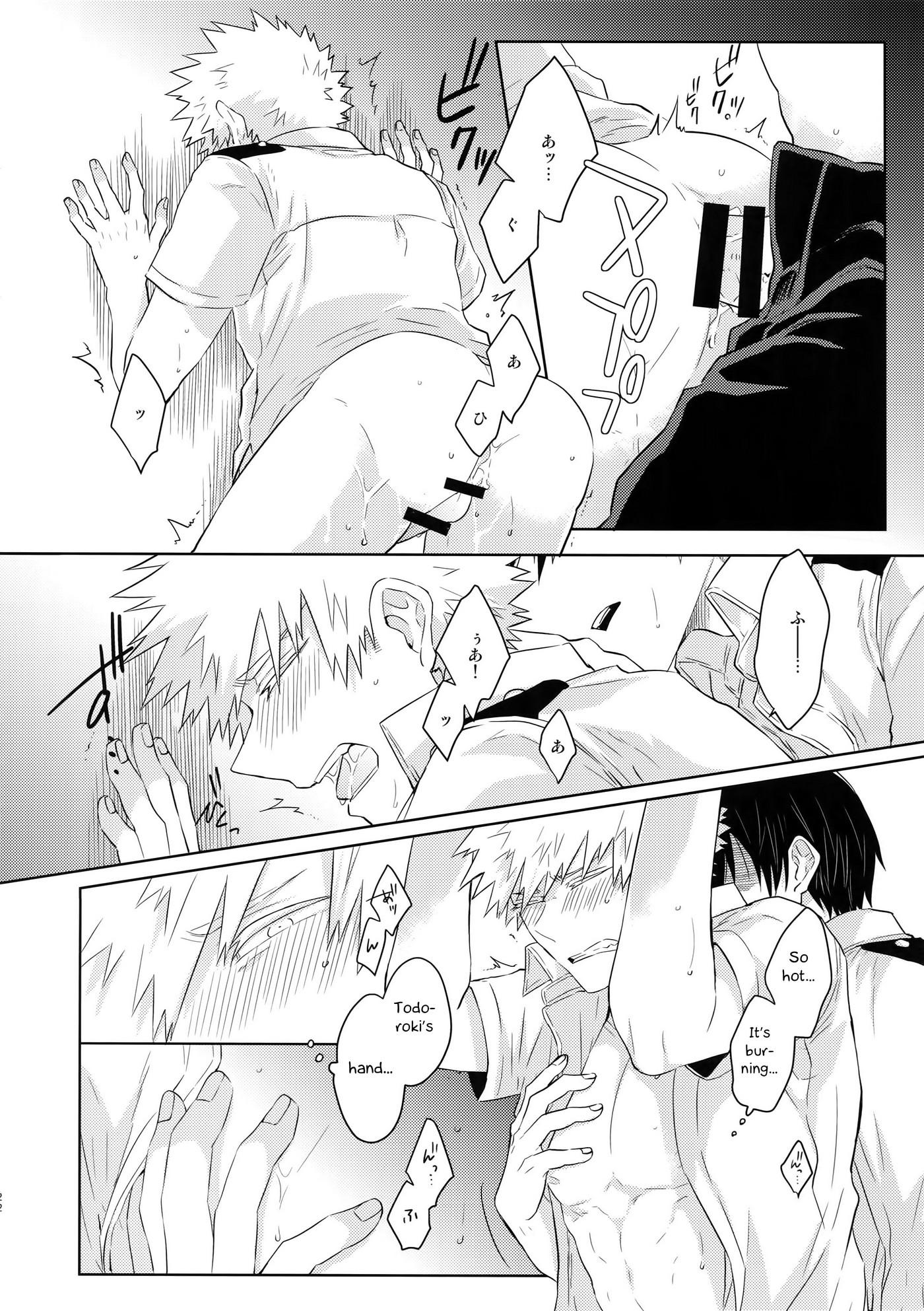 Natsu No Omoide Sorekara Mirai 23