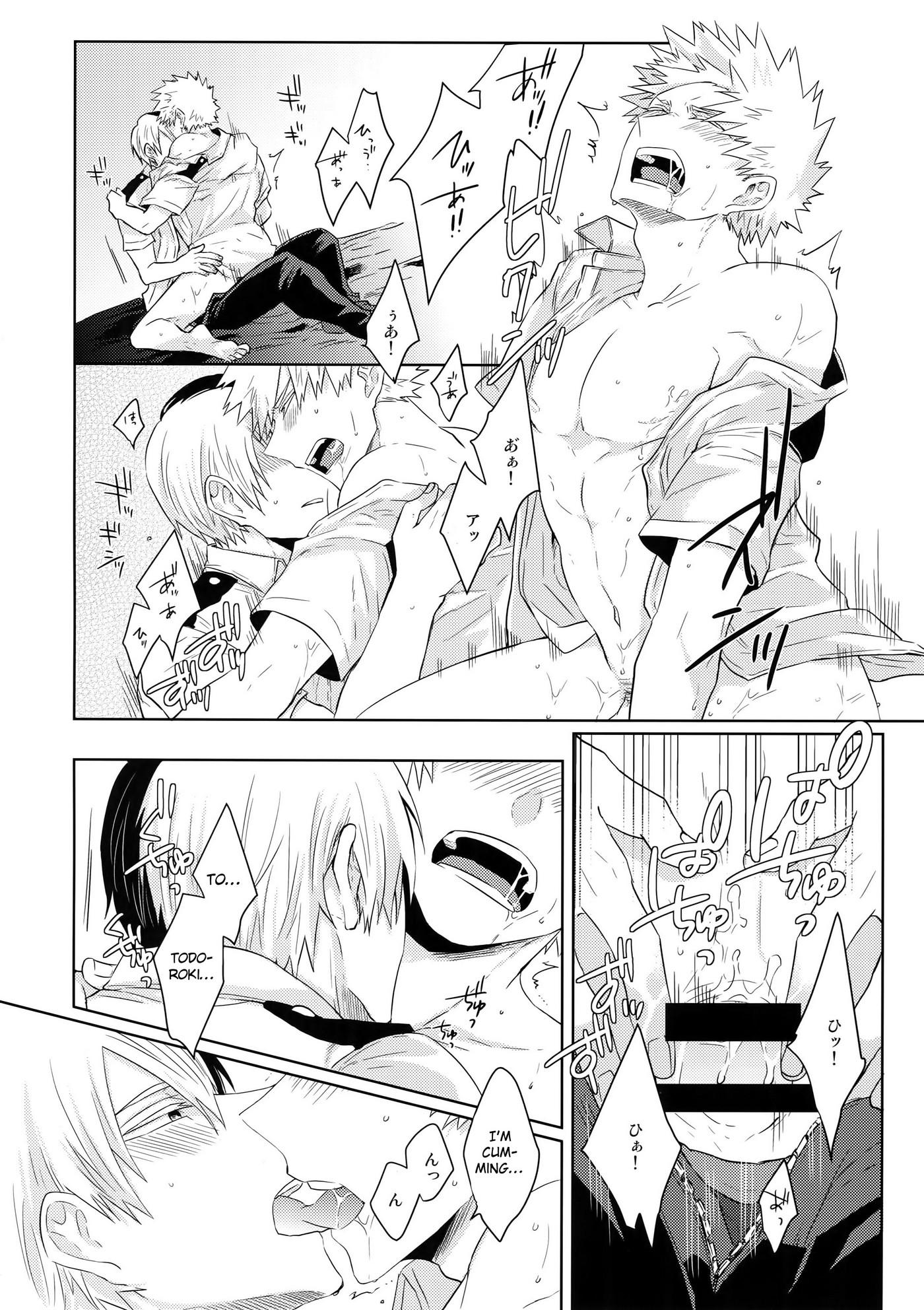 Natsu No Omoide Sorekara Mirai 29