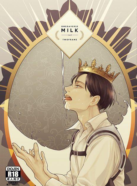 Omegaverse Milk
