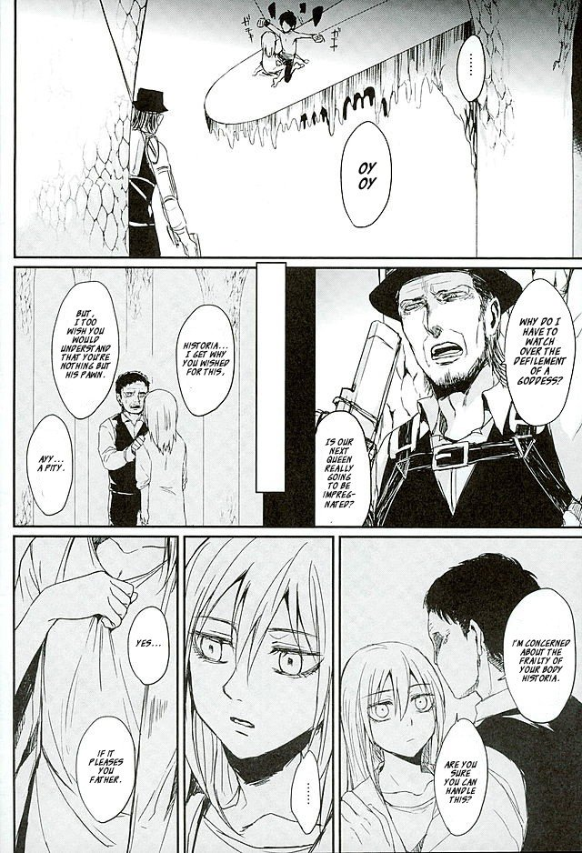 Reizoku Wa Kami Ni Arazaru 05