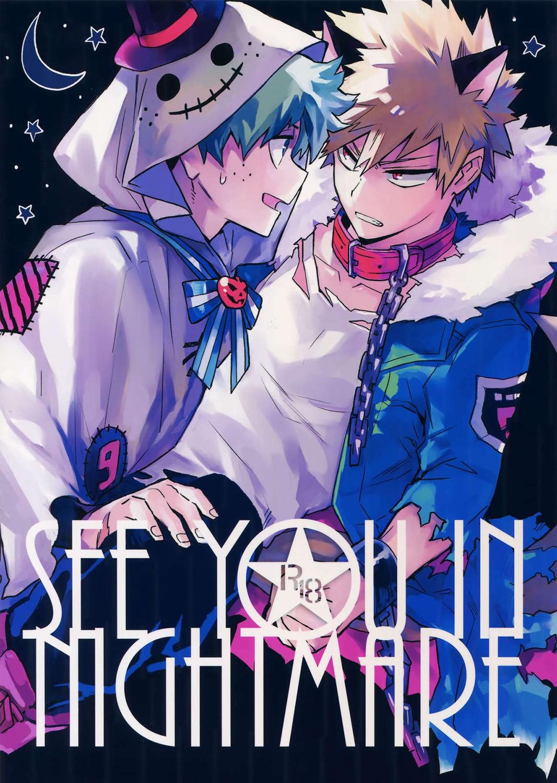 See You In Nightmarei 01