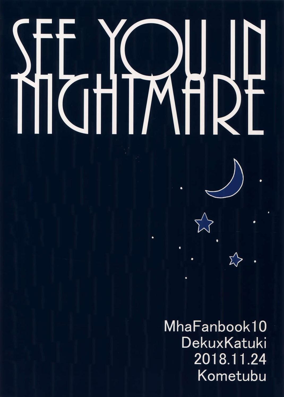 See You In Nightmarei 25