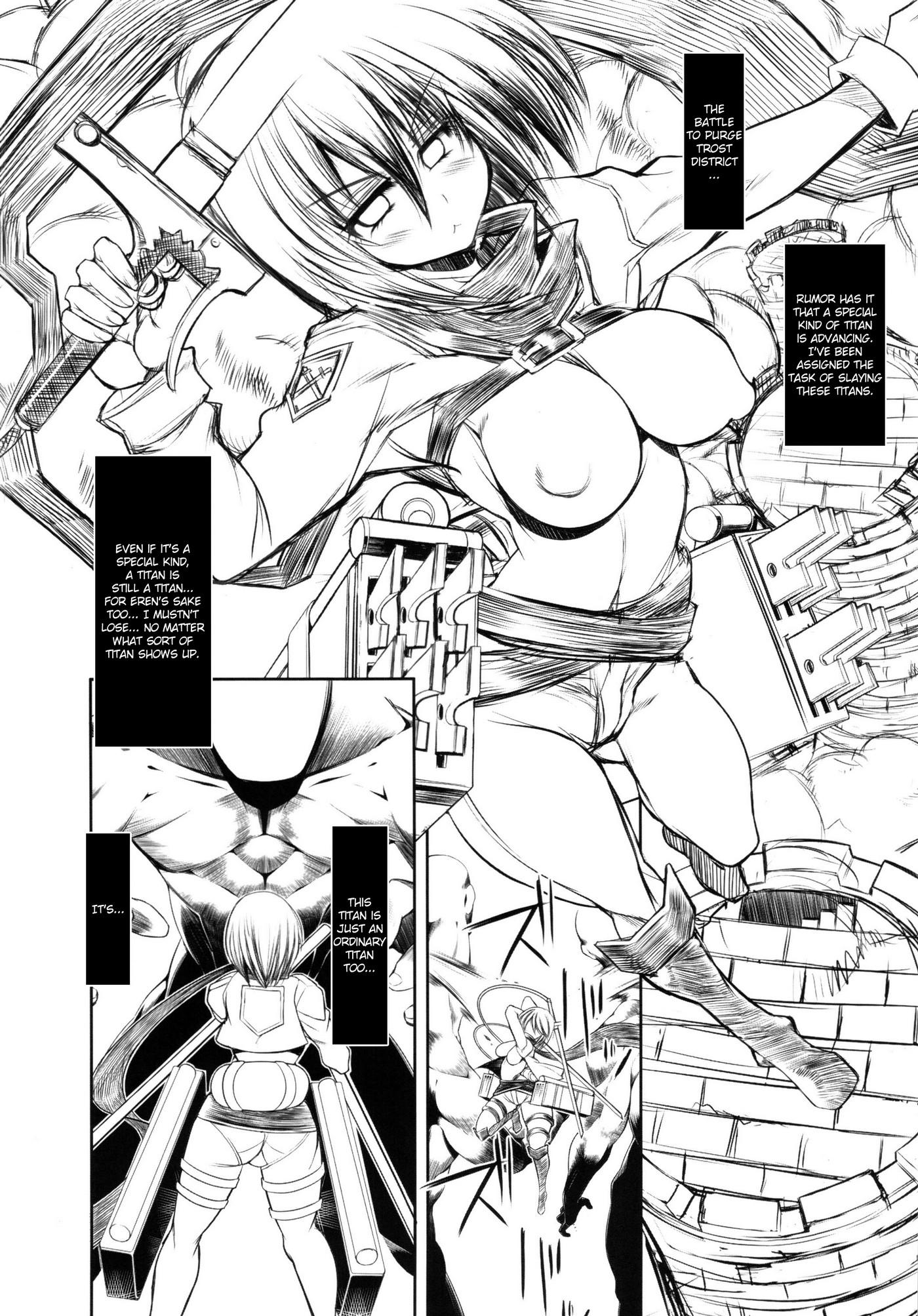 Shingeki No Daishou 08