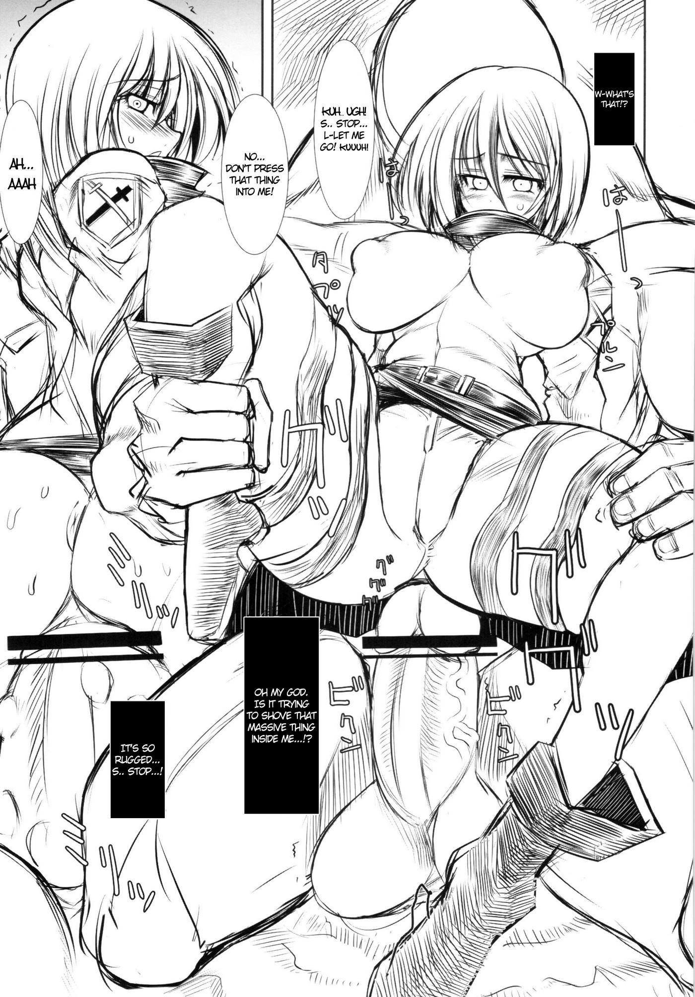 Shingeki No Daishou 11
