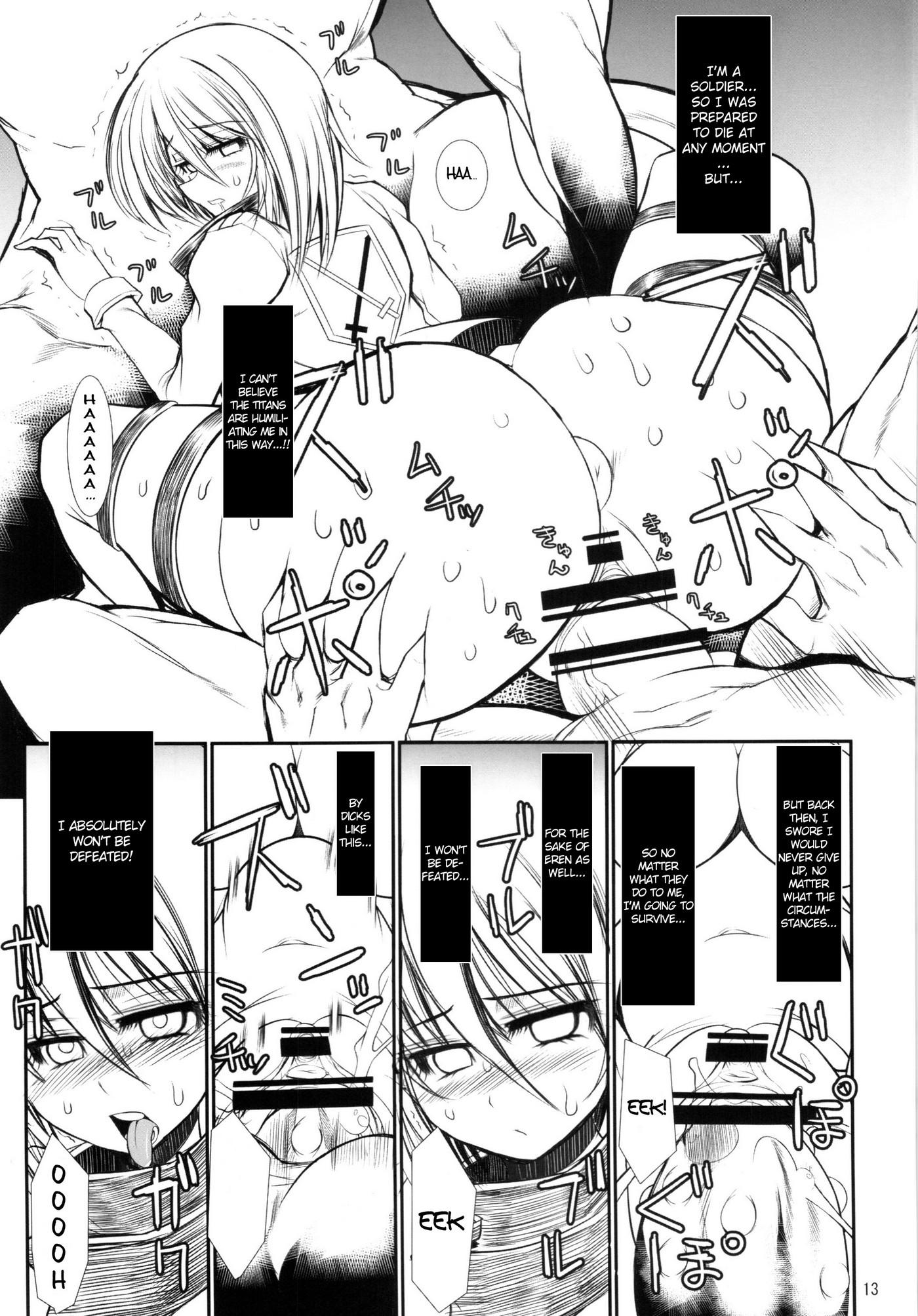 Shingeki No Daishou 13
