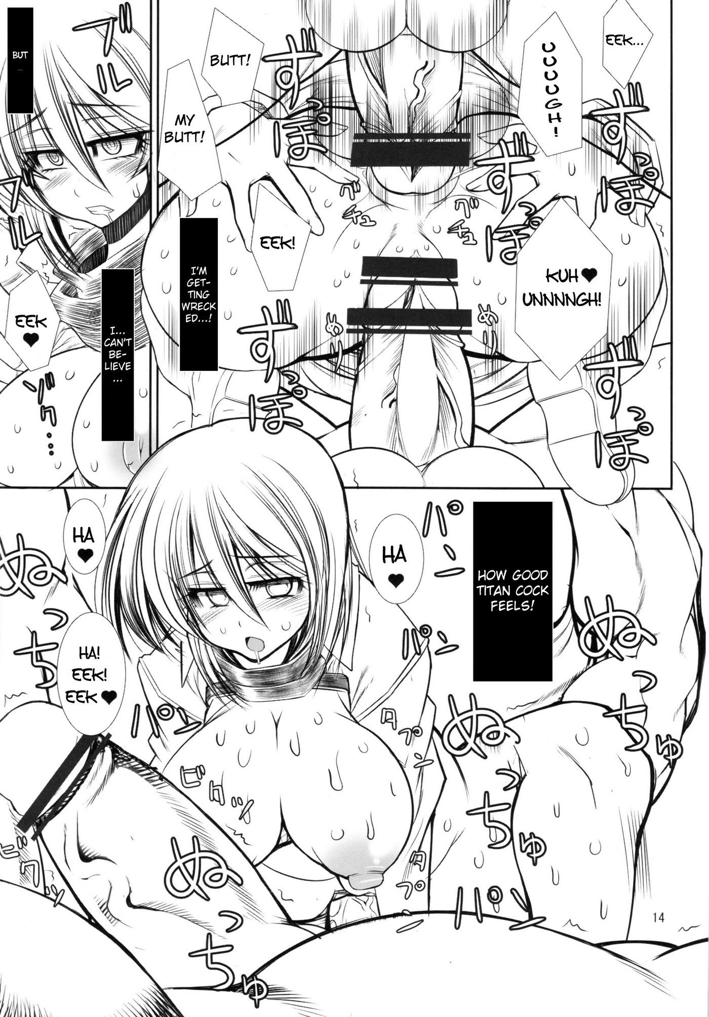 Shingeki No Daishou 14
