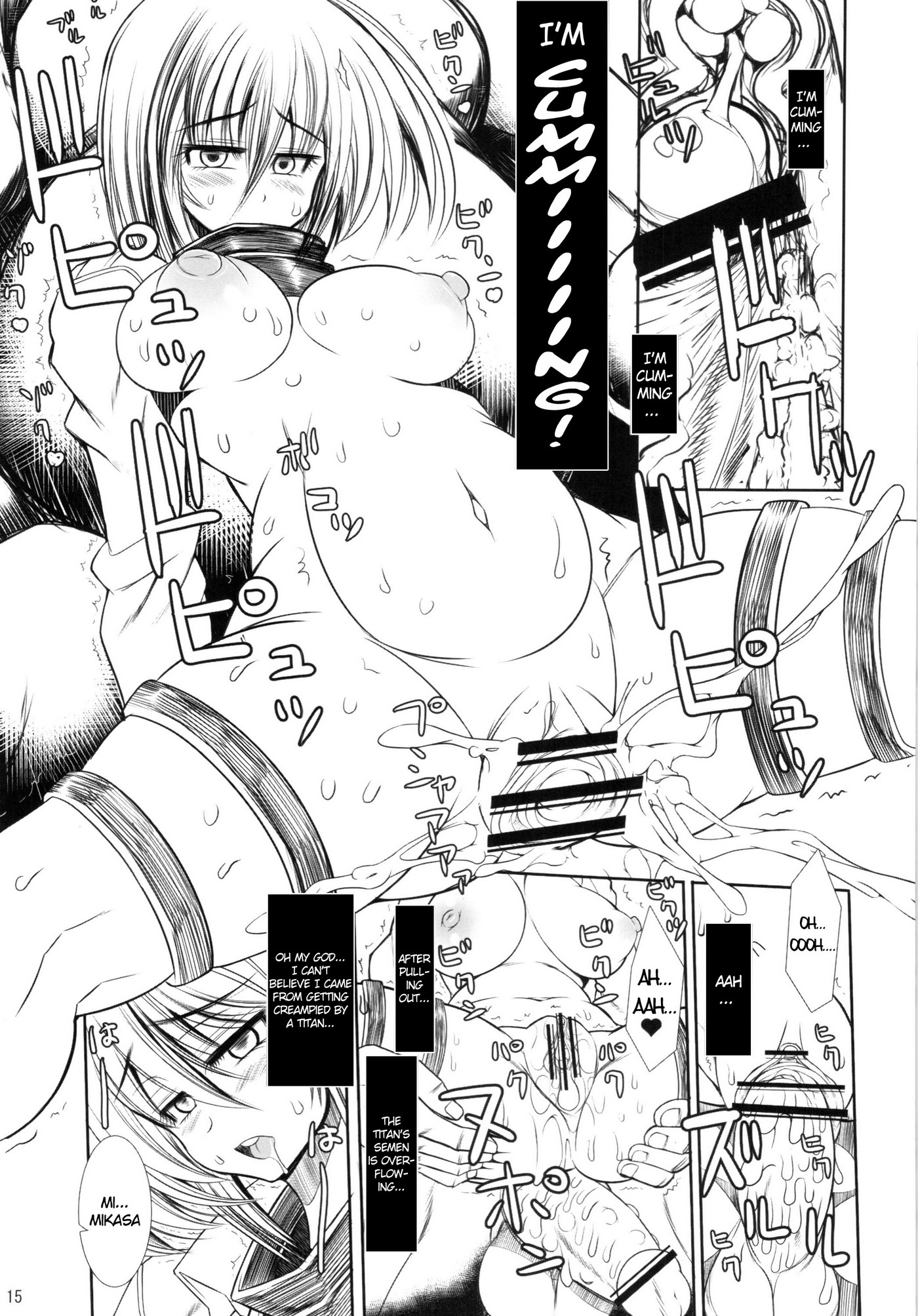 Shingeki No Daishou 15
