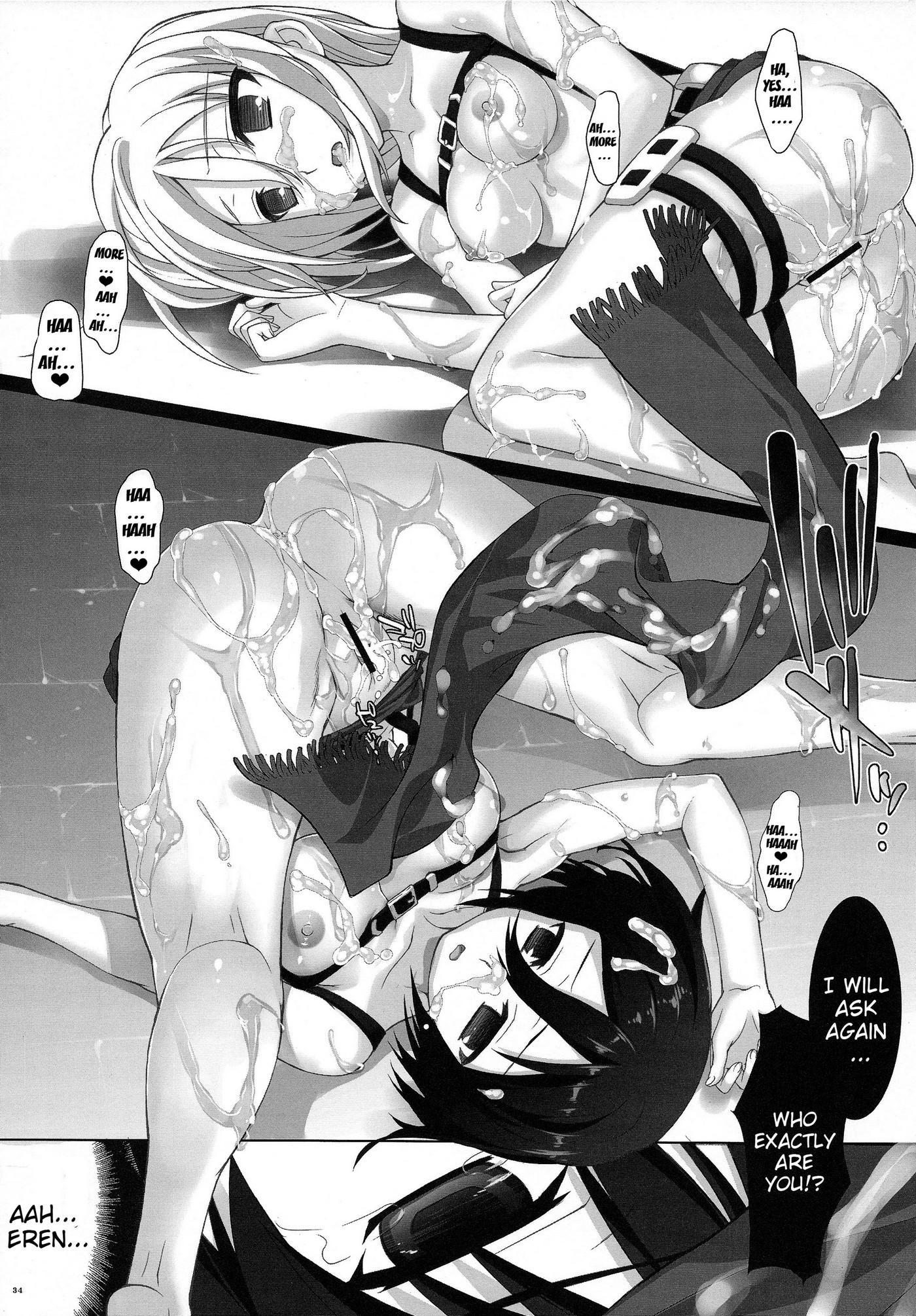 Shoujo Kanraku 33
