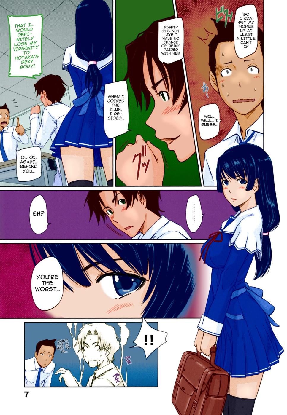 Straight Line To Love Kisragi Gunma 06